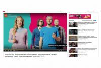 Медийная реклама в формате видеороликов